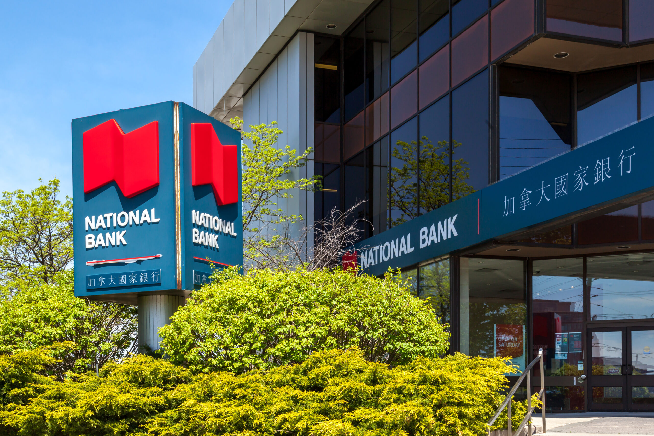 Zero-Commission Trading Announced by National Bank